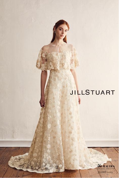 c2ccba8d1cb83 ... レンタルドレスをご用意しています。 気になる衣裳をWEBから予約して、店頭でご試着いただくことも可能です。 JILLSTUART(JIL0246)OffWhite  ...